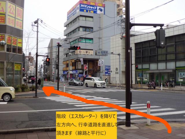 交差点の写真